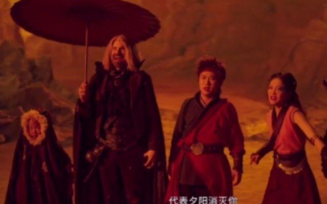 大侠卢小鱼之夕阳红战队 预告片