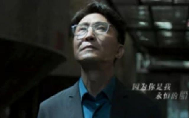 《刑警之海外行动》片尾曲《迷雾之光》MV