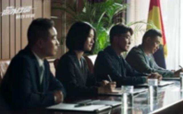 刑警之海外行动 : 第17集预告