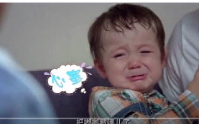 """《奶爸当家》罗云熙变""""奶爸""""情迷混血宝贝"""
