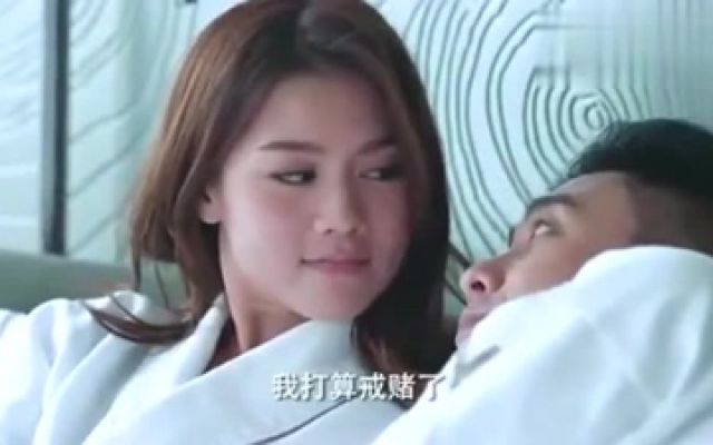 《战毒》黄宗泽和周秀娜聊的很愉快的时候,被黄宗泽无情揭穿了