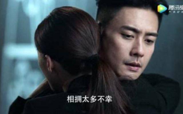 战毒:得知黄宗泽是卧底,吴千语拥抱他痛哭,还深爱着!