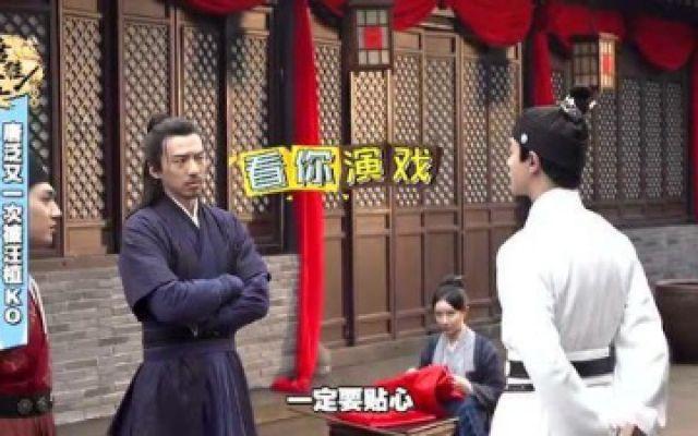 成化十四年花絮:刘耀元毒舌功力满分,可怜官鸿被吓的不轻