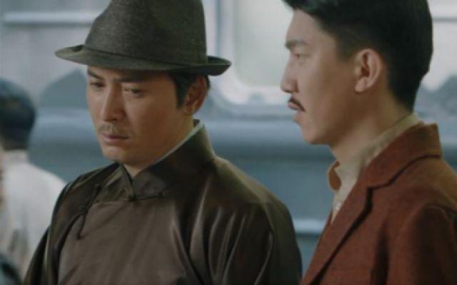 韩栋火车站遇见竞争对手,怎料瞿世年成了日本人的走狗
