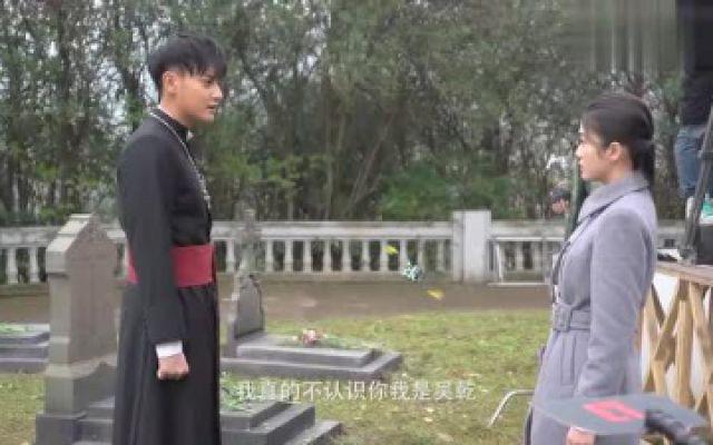 热血少年花絮:失忆梗达成,黄子韬张雪迎墓地叙旧