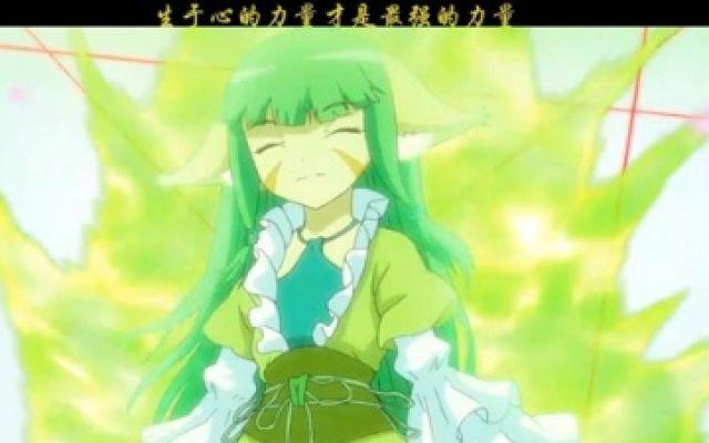 狐妖小红娘 :生于心得力量才是最强的力量!
