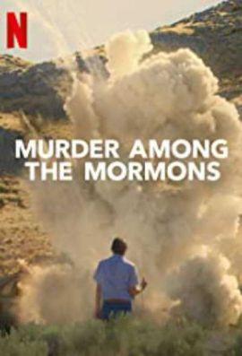 摩门教谋杀案